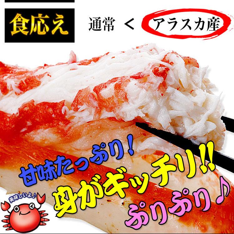 ct-arasuka_2.jpg