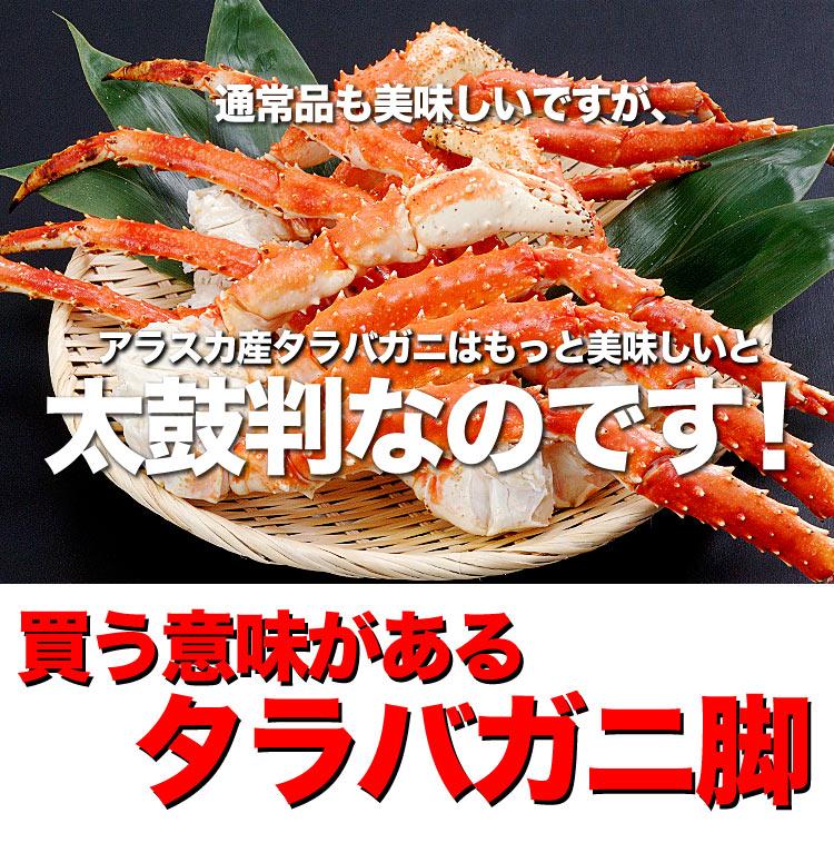 ct-arasuka_4.jpg