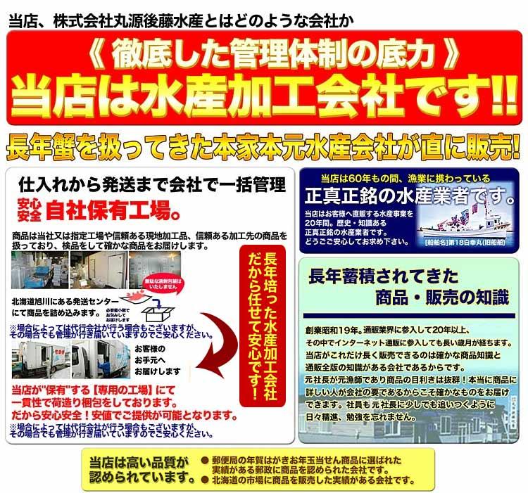 re-kaisya_info1.jpg