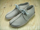 In the promise of CLARKS WMNS DESERT TREK #31315 SAND SUEDE product arrival report view