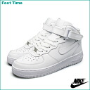 In the promise of the Nike air force one mid GS NIKE AIR FORCE 1 MID GS white / white WHITE/WHITE 314195-113 women's sneakers arrival report view