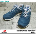 New balance M576 NNV NEWBALANCE M576 NNV NAVY men's sneaker shoes after delivery