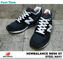 With the promise of new balance M996 ST NEWBALANCE M996 ST スティールネイビー mens sneakers product arrival report view