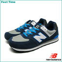 In the promise of the new balance KL574 DSG grey / dark blue New Balance KL574 DSG GREY/DARKBLUE M:width women's junior sneakers arrival report view