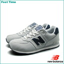 In the promise of the new balance KL574 SSG grey / Navy New Balance KL574 SSG GREY/NAVY M:width women's junior sneakers arrival report view