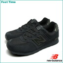 In the promise of the new balance KL574 TBG black New Balance KL574 TBG ALL BLACK M:width ladies junior sneakers arrival report view