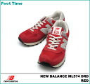 In the fixture of the New Balance ML574DRD red New Balance ML574DRD RED D:width unisex men gap Dis sneakers review