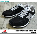 It is the fixture of the review after the arrival to the New Balance ML72 AB NEWBALANCE ML72 AB BLACK black men sneakers product