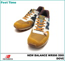 It is the fixture of the review after the arrival to New Balance WR996 DDO NEWBALANCE WR996 DDO D:width daube / navy DOVE/NAVY Lady's sneakers