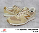 With the promise of new balance WR996 DKE NEWBALANCE WR996 DKE kelp KELP D:width Womens sneakers arrival report view