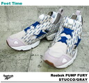 In the fixture of the リーボックポンプフューリー Reebok PUMP FURY STUCCO/GRAY V53516 men gap Dis sneakers gray review