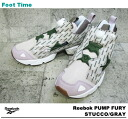 In the fixture of the リーボックポンプフューリー Reebok PUMP FURY STUCCO/GRAY V53517 men gap Dis sneakers gray review