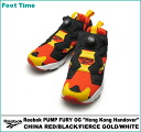 "It is the fixture of the review after the arrival to リーボックポンプフューリー OG ""Hong Kong return"" Reebok PUMP FURY OG ""Hong Kong Handover"" CHINA RED/BLACK/FIERCE GOLD/WHITE M40932 men gap Dis unisex sneakers"