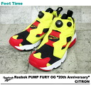 "In the fixture of the model ""Reebok PUMP FURY OG ""20TH ANNIVERSARY"" lemonade CITRON black / yellow / red V47514 men gap Dis sneakers review of the 20th anniversary of リーボックポンプフューリー OG"""