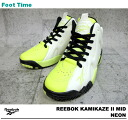 In the fixture of the Reebok divine wind II mid Reebok KAMIKAZE II MID neon NEON white / yellow / black V51846 men gap Dis sneakers review