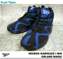 In the fixture of the Reebok divine wind I mid Reebok KAMIKAZE I MID Orlando Magic ORLAND MAGIC black / blue V56110 men gap Dis sneakers review