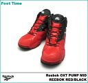 It is the fixture of the review after the arrival to Reebok OXT pump mid red / black Reebok OXT PUMP MID RED/BLACK V59323 men sneakers