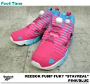"In the fixture of the リーボックポンプフューリーステイリアル Reebok PUMP FURY ""STAYREAL"" pink / blue PINK/BLUE V59962 men gap Dis sneakers review"