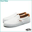 Vans slip-on 59 (wash C & L) VANS SLIP-ON 59 (WASHED C & L) in true white TRUE WHITE VN-0SFOFQ8 men's sneakers arrival report view