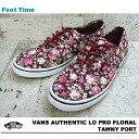 In the promise of the vans authentic Lo Pro VANS AUTHENTIC LO PRO TAWNY PORT VN-0T9N9UQ women's sneakers boots reviews