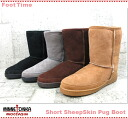 MINNETONKA Short SheepSkin Pug Boot 3571 3578 3579 3571T 4color