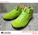 COLUMBIA METRO TRAIL MID LEATHER GREEN