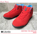 COLUMBIA METRO TRAIL MID LEATHER RED