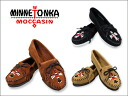 In the promise of Minnetonka Thunderbird suede leather ボートソール MINNETONKA THUNDER BIRD SUEDE LEATHER BOATSOLE 170 / 173 / 177 7colors Womens moccasin shoes product arrival report views
