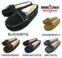 MINNETONKA CALLY SLIPPER BLACK/CINNAMON/CHOCOLATE/DARK NAVY/GREY #4010/4011/4012/4014/4015
