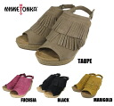 71311 Mine Tonka Ashley MINNETONKA ASHLEY TAUPE/FUCHSIA/BLACK/MARI GOLD