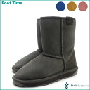 In the promise of the EMU Stinger Lo emu STINGER LO W10002 8COLORS Womens Sheepskin boots Sheepskin boots reviews