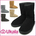 In the fixture of the second line ukala( ウカラ) cormorant empty Sydney low UKALA SYDNEY LOW W81002 3color Lady's sheepskin boots mouton boots review of emu( emu)