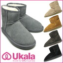 in the promise of the EMU (EMU) second line ukala (ukara) ukara Sydney mini UKALA SYDNEY MINI W81003 3color Womens Sheepskin boots Sheepskin boots reviews