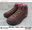 COLUMBIA METRO TRAIL MID LEATHER NUTMEG