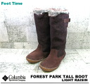 COLUMBIA FOREST PARK TALL BOOT LIGHT RAISIN YU3401-562