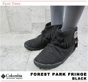 COLUMBIA FOREST PARK FRINGE BLACK YU3406-010-W