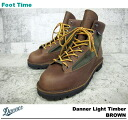 In the fixture of the ダナーライトティンバーゴアテックス DANNER LIGHT TIMBER BROWN brown #30449 men boots review