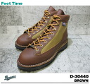 Danner Dana light DANNER DANNER LIGHT BROWN D-30440