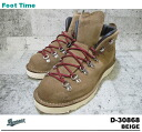 DANNER MOUNTAIN LIGHT BEIGE D-30868