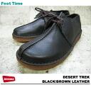 Clarks デザートトレック CLARKS DESERT TREK BLACK/BROWN LEATHER black brown leather #20355800