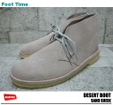 In the promise of the CLARKS DESERT BOOT #31695 SAND SUEDE product arrival report view