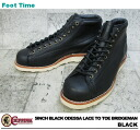 In the fixture of 5 inches of チペワ black Odessa race toe toe Bridgman 1901M34 CHIPPEWA 5INCH BLACK ODESSA LACE TO TOE BRIDGEMAN 1901M34 BLACK black men boots review