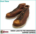 It is the fixture of the review after arrival at 5 inches of チペワ race toe toe Bridgman CHIPPEWA 5INCH LACE TO TOE BRIDGEMAN kappa caprice COPPER CAPRICE #1901M35 EE:width men boots