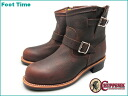 "Chippewa 7 inch Engineer Boots Briar PitStop CHIPPEWA 7 ""promise of ENGINEER BOOTS BRIAR PITSTOP E:WIDTH #1901M72 planet mens boots arrival report view"