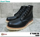 Chippewa 6 inch plain toe black #90093 CHIPPEWA 6 PLAIN TOE BLACK