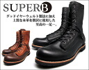 """Leather specifications and magazines published many! ' Superb 10 hole lace-up boots SUPERB 10 ""in EYE LACE UP BOOTS 2color BLACK BROWN SU-1300 mens arrivals report view"