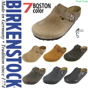 In the fixture of 7 ビルケンシュトックボストン BIRKENSTOCK BOSTON COLORS bs-boston2 men gap Dis clog sandals reviews