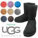 UGG CLASSIC SHORT BLACK CHOCOLATE CHESTNUT GREY 5825