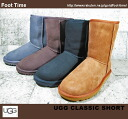 UGG CLASSIC SHORT BLACK CHOCOLATE CHESTNUT GREY 5825