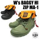 2 93224 パラディウムウィメンズバギーハイジップ MA-1 PALLADIUM WMNS BAGGY HI ZIP MA-1 COLORS -015(BLACK/OR) -It is the fixture of the review after the arrival to 378(SAGE/OR) Lady's sneakers shoes